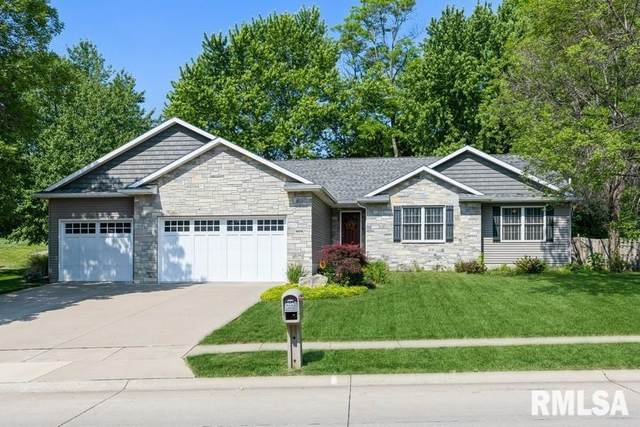 404 Stagecoach Trail, Le Claire, IA 52753 (#QC4222729) :: RE/MAX Professionals