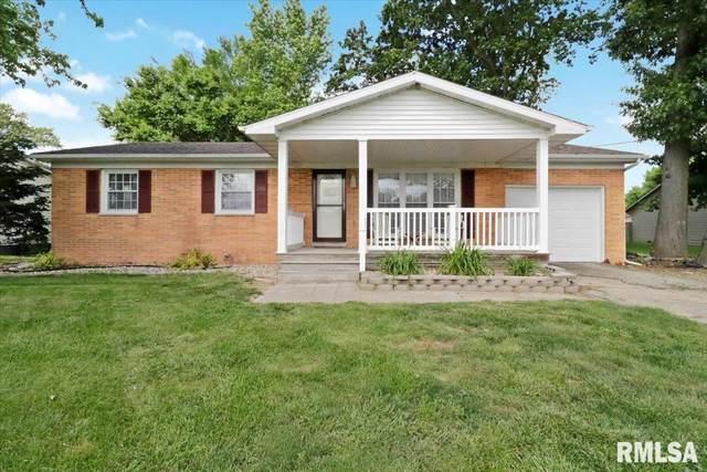 1029 N 7TH Street, Riverton, IL 62561 (#CA1007724) :: RE/MAX Professionals