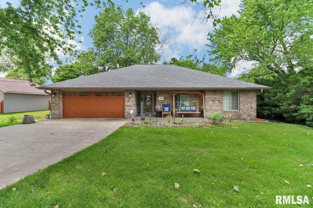 3018 Springfield Road, East Peoria, IL 61611 (#PA1225872) :: Paramount Homes QC