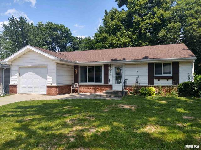 134 Field Grove Court, East Peoria, IL 61611 (#PA1225889) :: RE/MAX Professionals