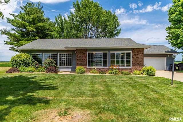 15 Lamplighter Circle, Mt Pulaski, IL 62548 (#CA1007783) :: Killebrew - Real Estate Group