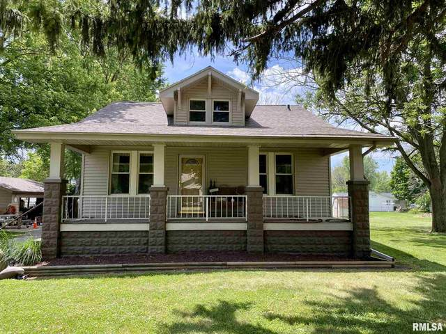 50 Middle Park Drive, Canton, IL 61520 (#PA1225909) :: RE/MAX Professionals