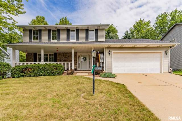 4105 W Hollow Trace Drive, Peoria, IL 61615 (#PA1225954) :: Paramount Homes QC