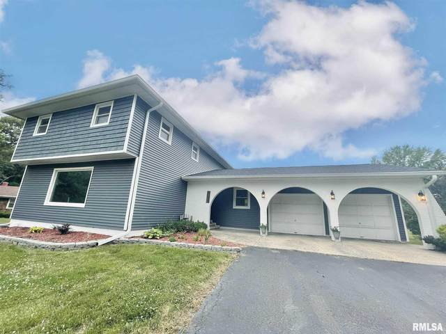 1072 Paradise Acres, Galesburg, IL 61401 (#CA1007931) :: The Bryson Smith Team