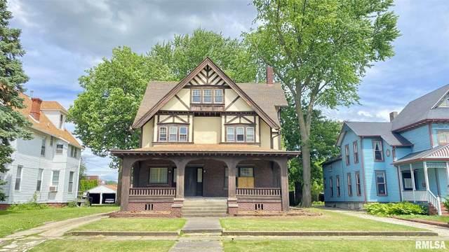 561 N Prairie Street, Galesburg, IL 61401 (#PA1226126) :: Killebrew - Real Estate Group