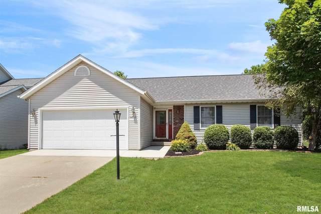 4017 W Richards Way, Peoria, IL 61615 (#PA1226130) :: RE/MAX Preferred Choice