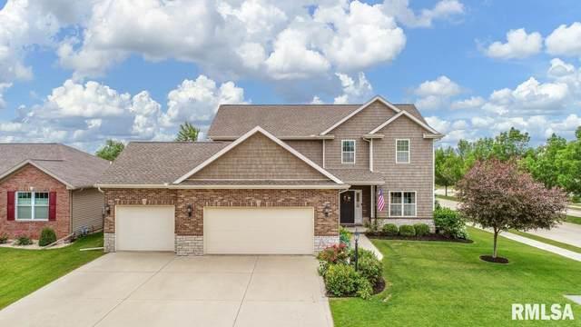 6833 N White Fir Drive, Edwards, IL 61528 (#PA1226147) :: RE/MAX Preferred Choice