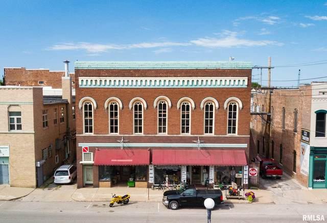 519 Broadway Street, Lincoln, IL 62656 (#CA1008008) :: Kathy Garst Sales Team