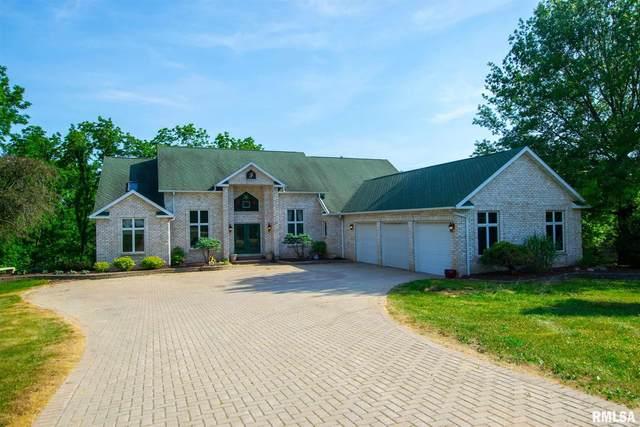 18866 Lake Road, Morrison, IL 61270 (#QC4223197) :: Paramount Homes QC