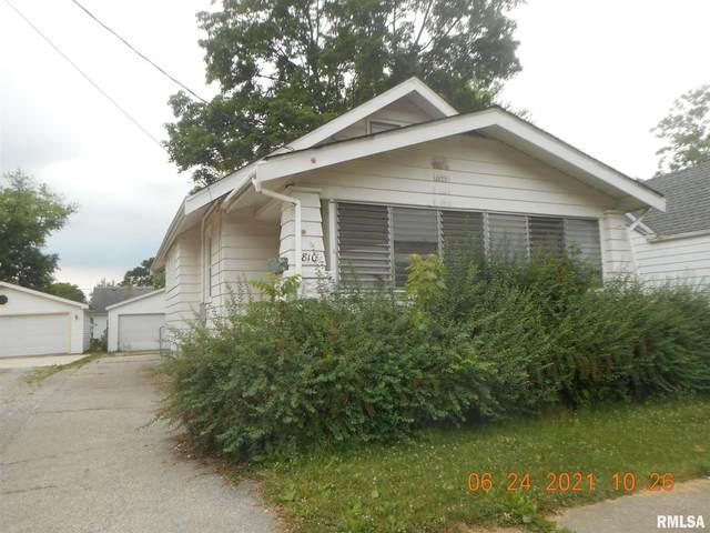 810 W Macqueen Avenue, Peoria, IL 61604 (#PA1226199) :: Nikki Sailor | RE/MAX River Cities