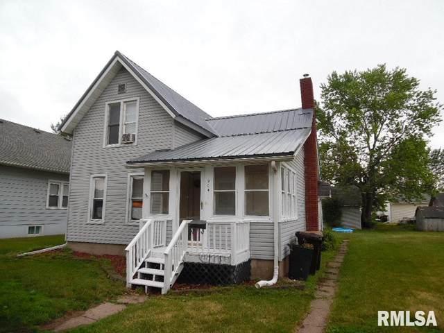 904 15TH Avenue, Fulton, IL 61252 (#QC4223286) :: Paramount Homes QC