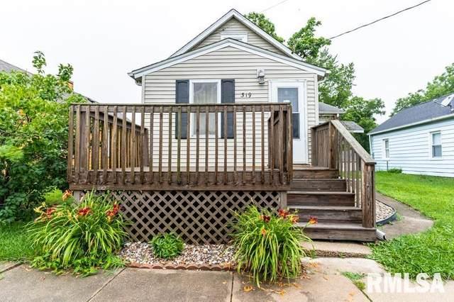 319 N 2ND Street, Hanna City, IL 61536 (#PA1226267) :: RE/MAX Professionals