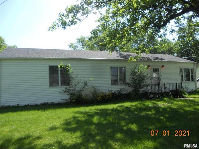 314 N Elizabeth Street, Colchester, IL 62326 (#PA1226461) :: RE/MAX Professionals