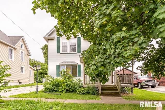 69 N West Street, Farmington, IL 61531 (#PA1226491) :: RE/MAX Preferred Choice