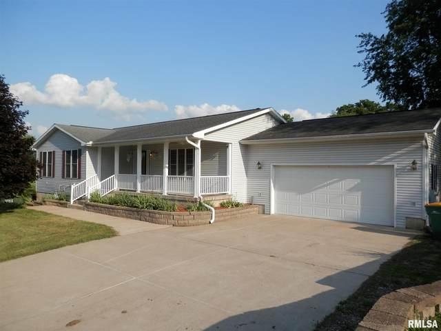 2268 E Knox Street, Galesburg, IL 61401 (#CA1008306) :: Paramount Homes QC