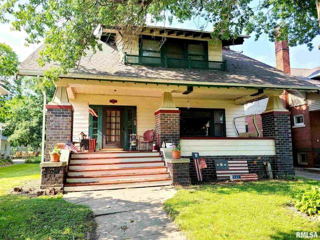 315 W Chestnut Street, Canton, IL 61520 (#PA1226633) :: Paramount Homes QC
