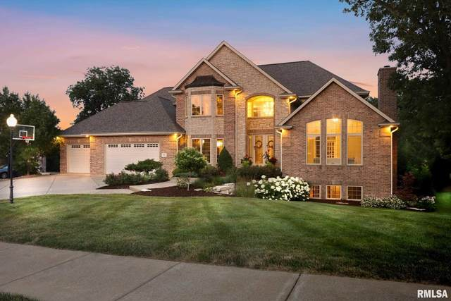 6610 N Parklawn Court, Peoria, IL 61615 (#PA1226655) :: RE/MAX Preferred Choice