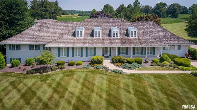15866 Moellers Road, Marion, IL 62959 (#QC4223877) :: Killebrew - Real Estate Group