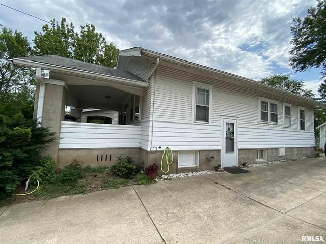 2719 N Linn Street, Peoria, IL 61604 (#PA1226731) :: RE/MAX Professionals