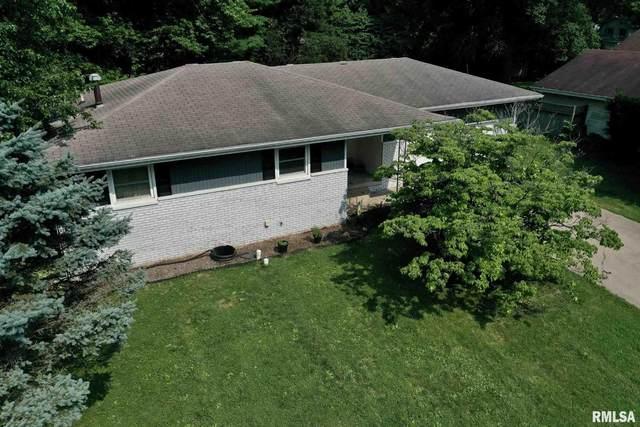 301 Meadow Drive, Macomb, IL 61455 (#CA1008403) :: Kathy Garst Sales Team