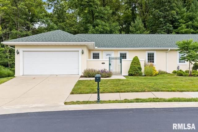 5715 W Woodbriar Lane, Peoria, IL 61615 (#PA1226787) :: Nikki Sailor | RE/MAX River Cities