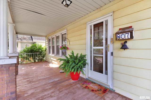 807 E Gift Avenue, Peoria, IL 61603 (#PA1226894) :: Nikki Sailor | RE/MAX River Cities