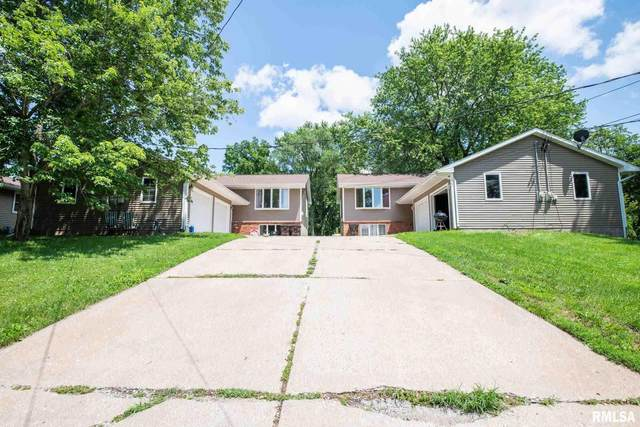 2204 N Mcmullen Road, Bartonville, IL 61607 (#PA1226942) :: RE/MAX Preferred Choice