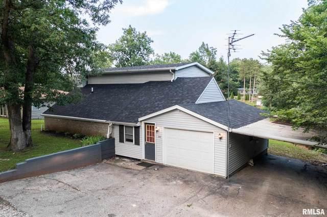 346 Bessler Lake Drive, Groveland, IL 61535 (#PA1226944) :: The Bryson Smith Team