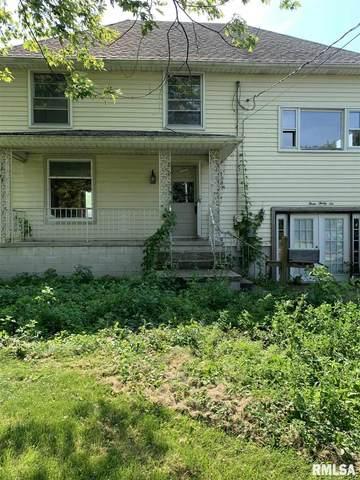 336 Apple Street, Farmington, IL 61531 (#PA1227053) :: Nikki Sailor | RE/MAX River Cities