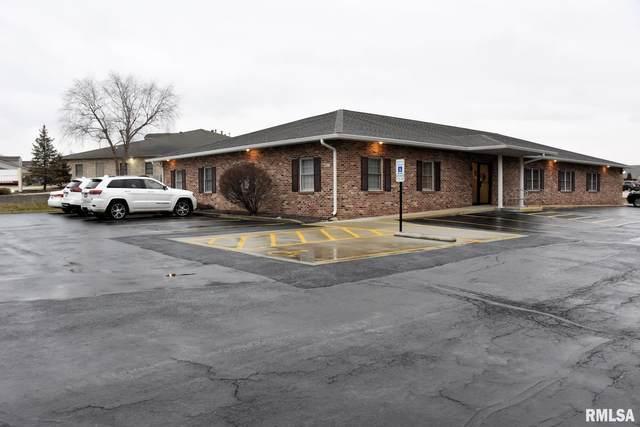 3100 Montvale Drive, Springfield, IL 62704 (#CA1008596) :: Kathy Garst Sales Team