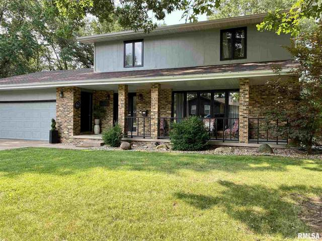 12 Indian Trail, Macomb, IL 61455 (#PA1227093) :: The Bryson Smith Team