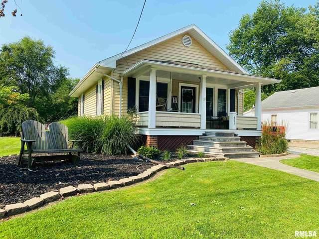 416 W Piper Street, Macomb, IL 61455 (#PA1227107) :: The Bryson Smith Team