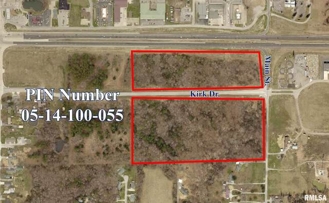 0001 Route 13 Highway, Carterville, IL 62918 (#QC4224349) :: Killebrew - Real Estate Group
