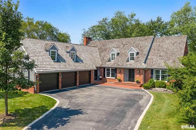 14 Chrisendale Lane, Washington, IL 61571 (#PA1227141) :: Killebrew - Real Estate Group