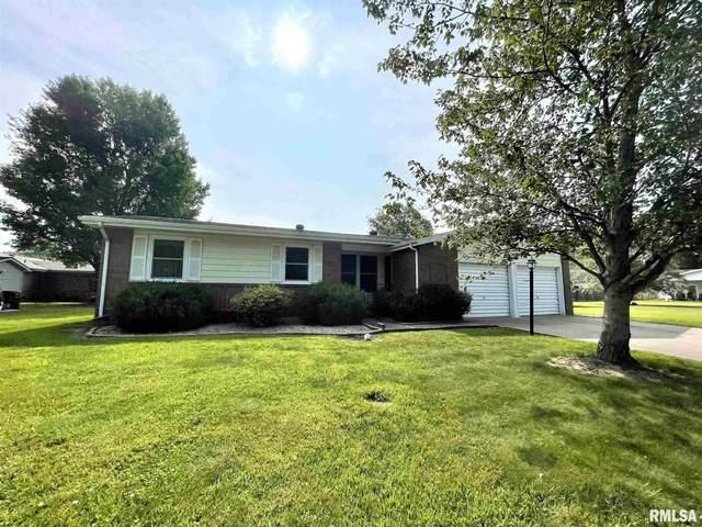 1305 N Mclaren Street, Marion, IL 62959 (#QC4224472) :: RE/MAX Preferred Choice