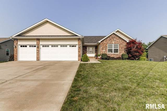 313 Sommerset Drive, Chatham, IL 62629 (#CA1008774) :: Paramount Homes QC