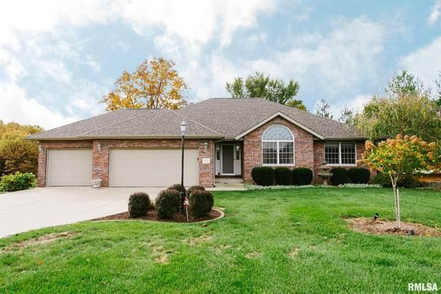 5434 W Fieldstone Drive, Peoria, IL 61615 (#PA1227342) :: RE/MAX Preferred Choice