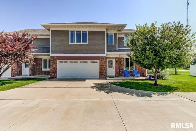 9 Waters Edge Boulevard, Springfield, IL 62712 (#CA1008809) :: Paramount Homes QC