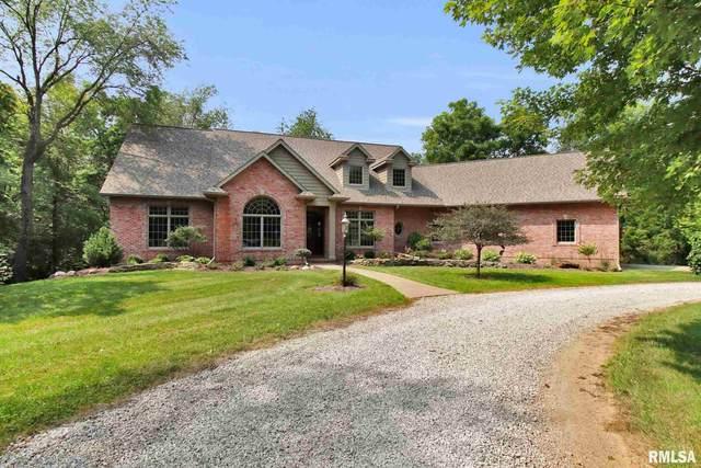 3416 Edgewater Drive, Pekin, IL 61554 (#PA1227391) :: Paramount Homes QC