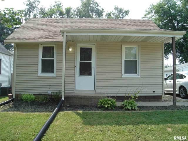 3921 S Lauder Avenue, Bartonville, IL 61607 (#PA1227395) :: RE/MAX Professionals
