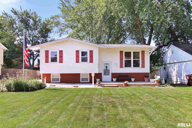 1614 W Oakglen Drive, Peoria, IL 61614 (#PA1227398) :: Nikki Sailor | RE/MAX River Cities