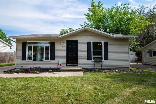 3816 W Verner Drive, Peoria, IL 61615 (#PA1227417) :: RE/MAX Preferred Choice