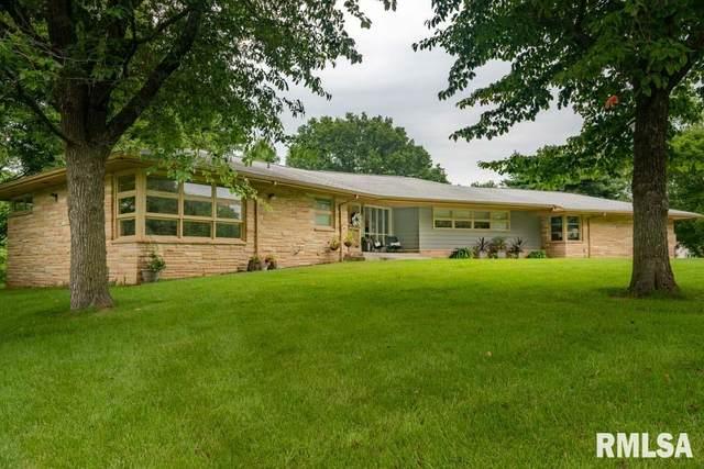 1503 Miller Drive, Herrin, IL 62948 (#QC4224795) :: RE/MAX Professionals