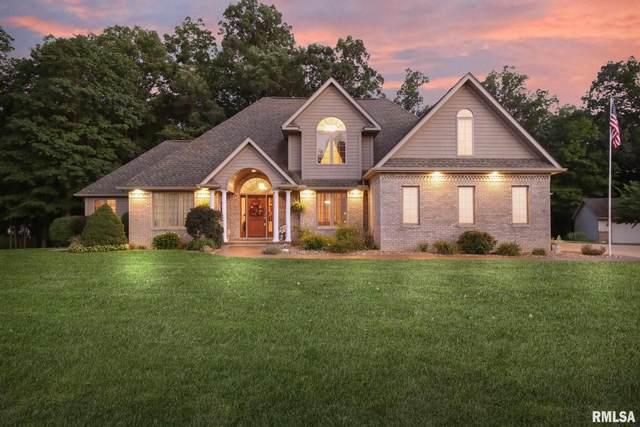 109 Alvatine Court, Washington, IL 61571 (#PA1227619) :: Killebrew - Real Estate Group