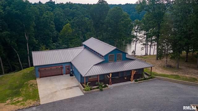 250 Cherry Point, Goreville, IL 62939 (#QC4225056) :: Paramount Homes QC