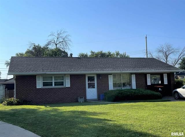 5 Colonial Court, Washington, IL 61571 (#PA1228041) :: RE/MAX Preferred Choice