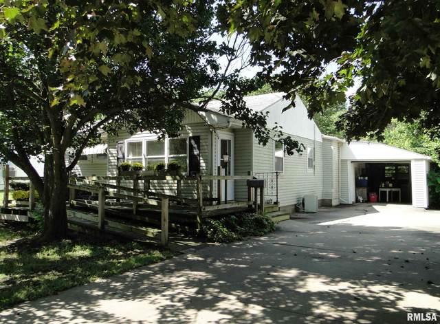 210 S White Street, Macomb, IL 61455 (#PA1228323) :: RE/MAX Professionals