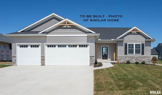4931 Willow Circle, Davenport, IA 52806 (#QC4225976) :: Paramount Homes QC