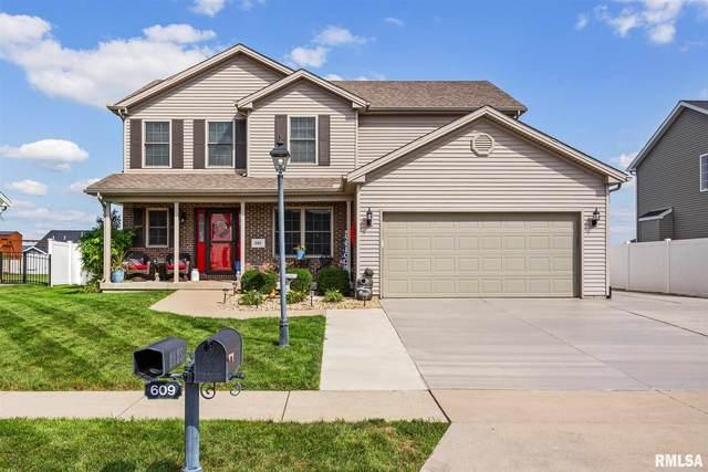 609 Pintail Lane, Washington, IL 61571 (#PA1228478) :: RE/MAX Preferred Choice