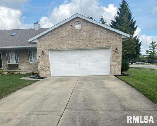 2214 Pond Mill Court, Springfield, IL 62704 (#CA1009630) :: RE/MAX Preferred Choice